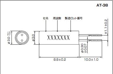 kds圆柱晶振,at-38无源晶振,音叉型晶体