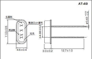at-49插件晶振,kds晶振代理商,8mhz晶振