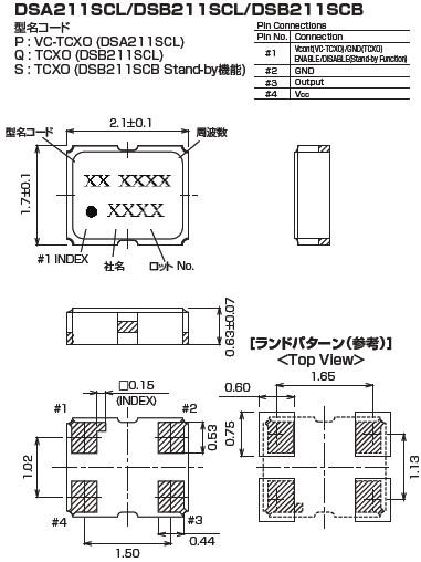kds有源晶振,dsb211scl振荡器,vc-tcxo温补晶振