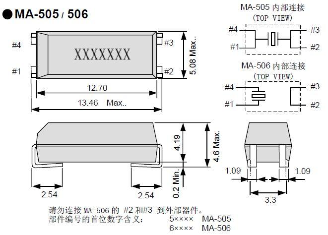 石英谐振器,ma-505,506贴片晶振,时钟电路晶振